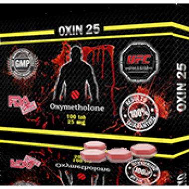 OXIN 25 Оксиметолон 25 мг, 100 таблеток, UFC PHARM в Павлодаре